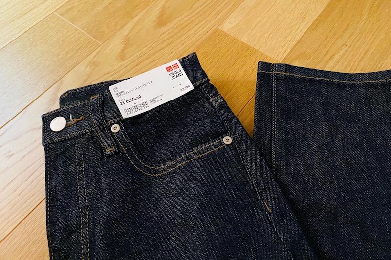 ユニクロのスリムストレートハイライズジーンズの2つに折り畳まれて床に置かれている