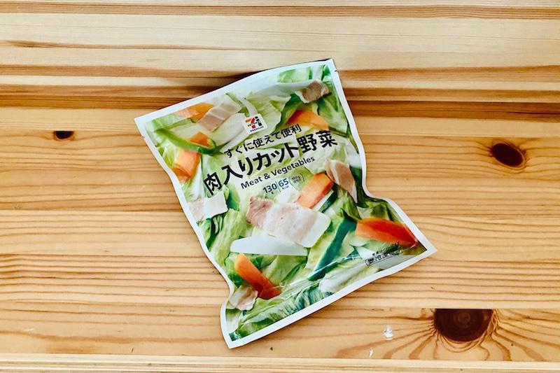 セブン−イレブンの冷凍7プレミアム 肉入りカット野菜
