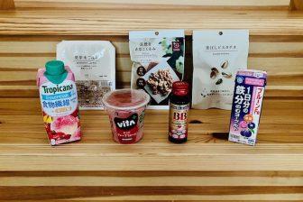 料理家が健康を意識して買う発芽米レトルトご飯、食物繊維入りドリンクなど7品