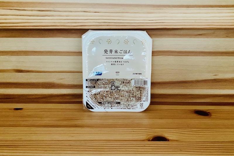 ローソンにあるファンケル発芽米のレトルトごはん