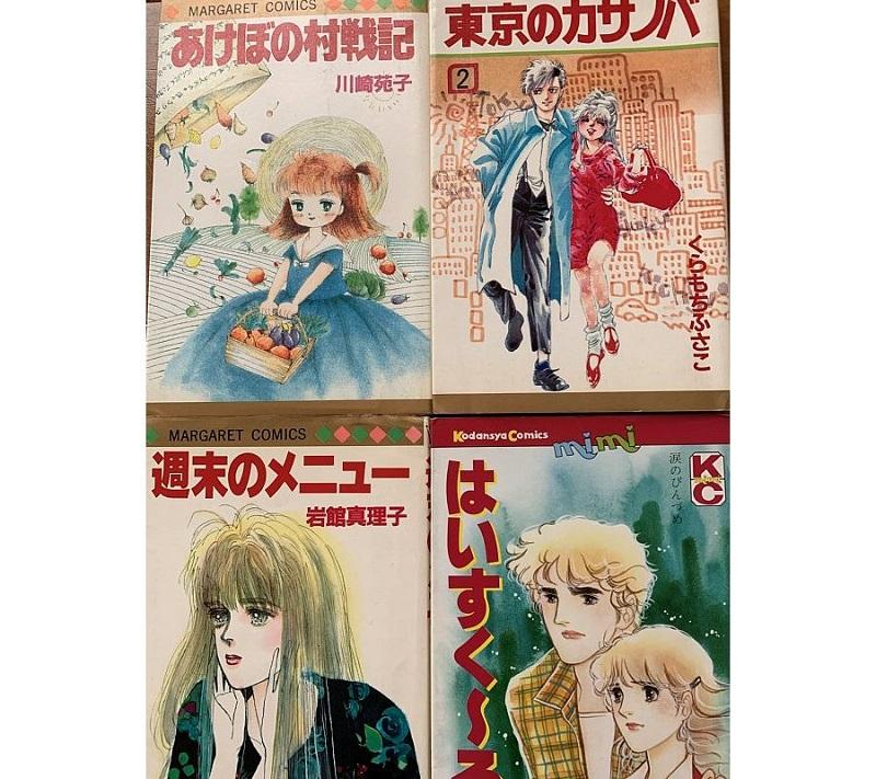 少女漫画4冊の表紙