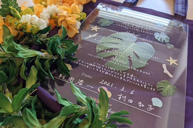 「スパリゾートハワイアンズ」バウリニューアル記念品