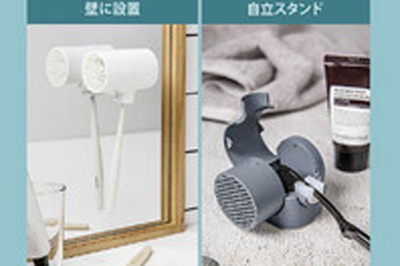 歯ブラシ除菌 乾燥機 T-dryer