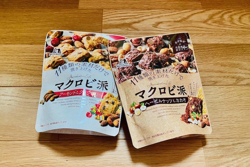 森永 マクロビ派 アーモンドとクランベリー、3種のナッツと香ばしカカオ