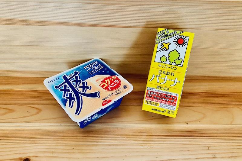 『爽 バニラ』(ロッテ)×『キッコーマン バナナ』(キッコーマンソイフーズ