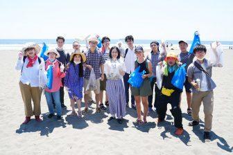 【64歳オバ記者のリアル】芸人・たかまつななの活動に参加!「ビーチでゴミ拾い」の楽しさに目覚…
