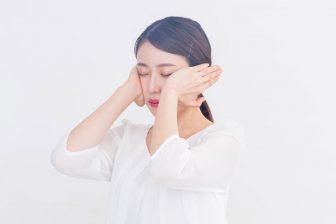 眼精疲労を和らげる「眼圧リセット」|美容にもおすすめのマッサージ法を紹介