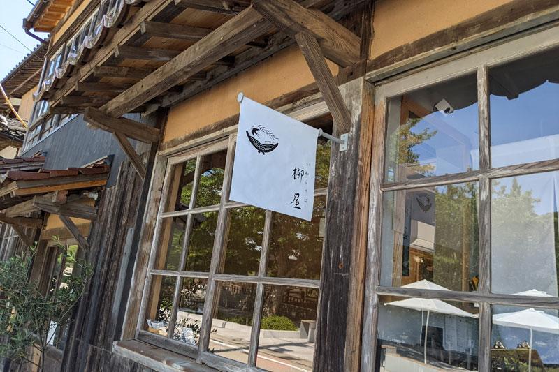 古い家屋をリノベーションしたおしゃれな飲食店