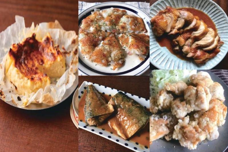 山本ゆりさんの料理5品