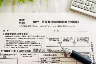 医療費控除とセルフメディケーション税制、どっちがお得に?簡単なチェック法を解説