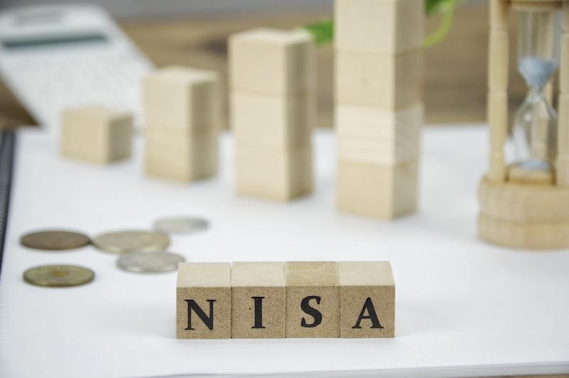 NISAと書いたブロックが並んでいる