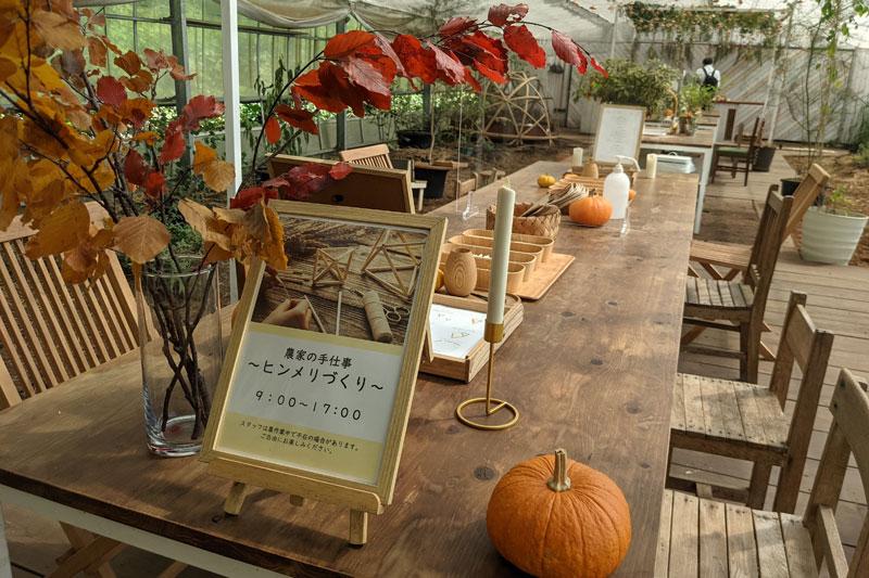 星野リゾート リゾナーレ那須のグリーンハウス